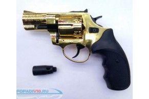 Сигнальный револьвер Ekol Viper 2.5 золотой