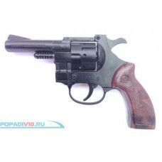 Сигнальный револьвер Umarex 314