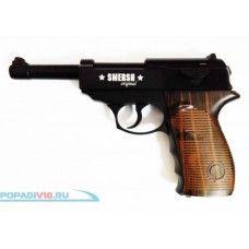 Пневматический пистолет Smersh H14 (Вальтер P.38)