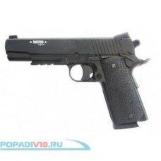 Пневматический пистолет Smersh H60 (Кольт 1911)
