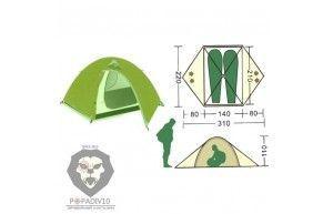 Палатка туристическая Remington 2-местная 210*(80+140+80)*110, шт