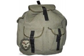 Рюкзак брезентовый, армейский, 45 л. (МВЕ), шт