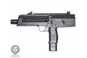 Пневматический пистолет-пулемет Umarex Steel Storm Black