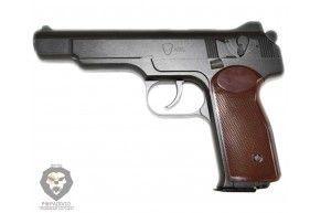 Пневматический пистолет Umarex APS (Стечкина)