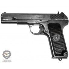 Охолощенный пистолет Tokarev-СО Курс-С (Zastava M57, Сербия)