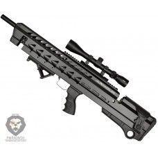 Пневматическая винтовка Kral Puncher Breaker 3 Armour Black PCP (прицел 3-9х40, 5.5 мм)