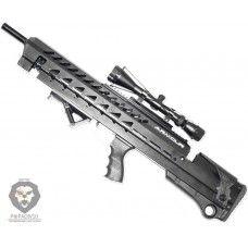 Пневматическая винтовка Kral Puncher Breaker 3 Armour Black PCP (прицел 3-9х40, 4.5 мм)