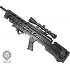 Пневматическая винтовка Kral Puncher Breaker 3 Armour Black (прицел 3-9х40, 6.35 мм)