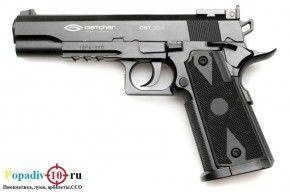 Пневматический пистолет Gletcher Colt CST 304