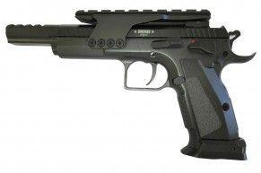 Пневматический пистолет Smersh H68
