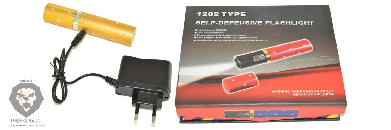 Электрошокер-губная помада 1202 Type
