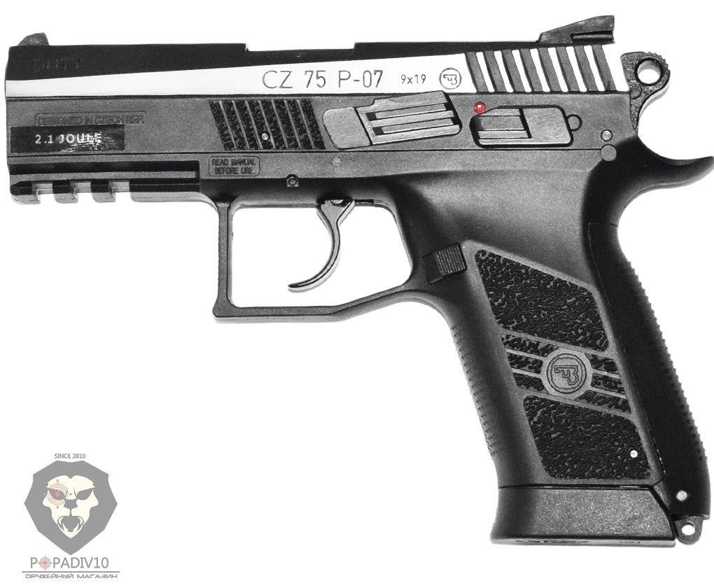 Пневматический пистолет ASG CZ-75 P-07 Duty DT