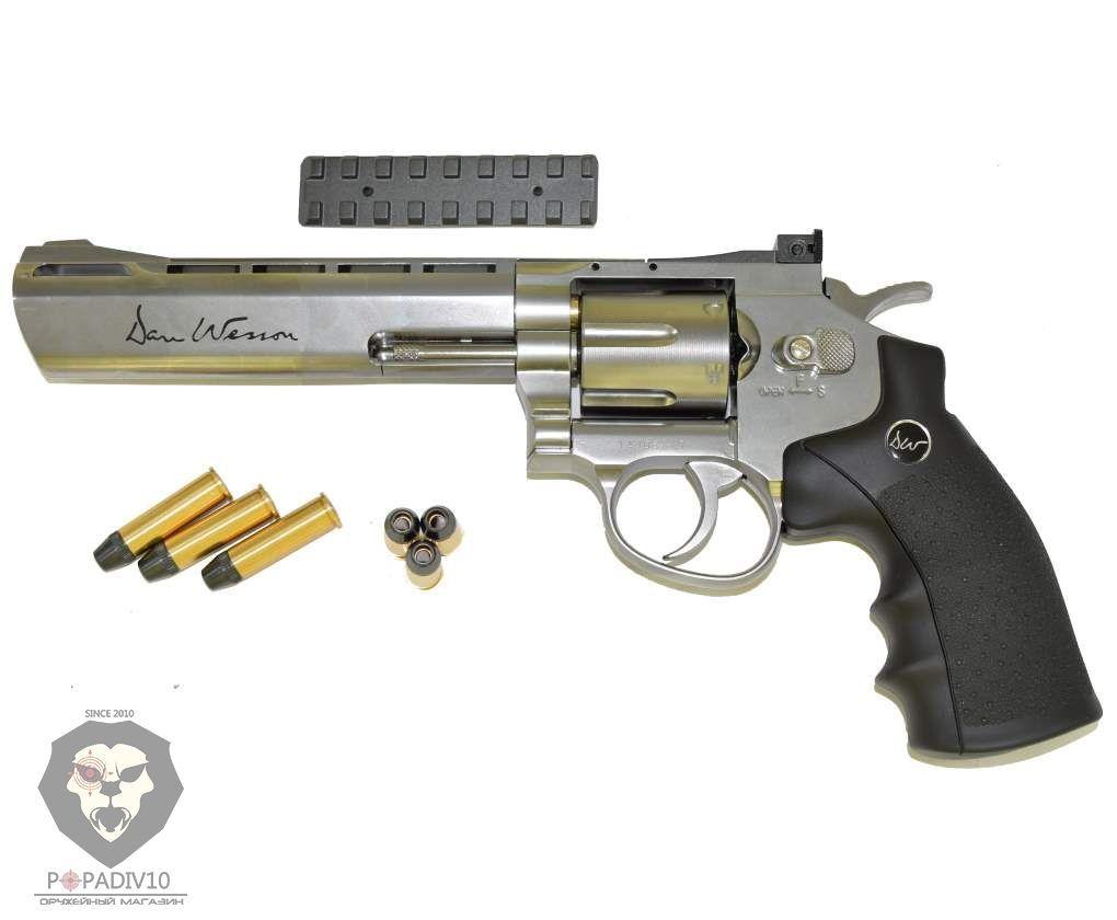 Пневматический револьвер ASG Dan Wesson 6 Silver (пулевой)