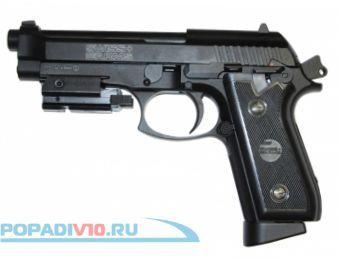 Пневматический пистолет Swiss Arms P 92 с ЛЦУ (Beretta Беретта)