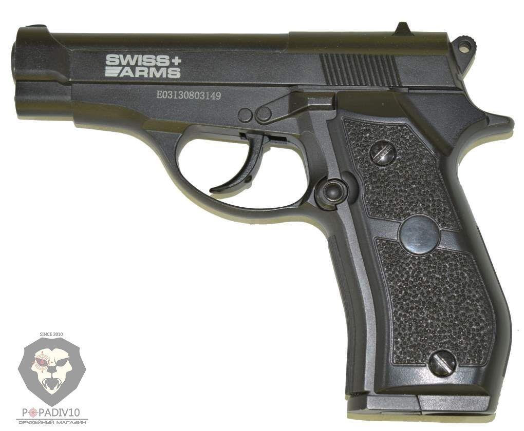 Пневматический пистолет Swiss Arms P84 (Beretta)