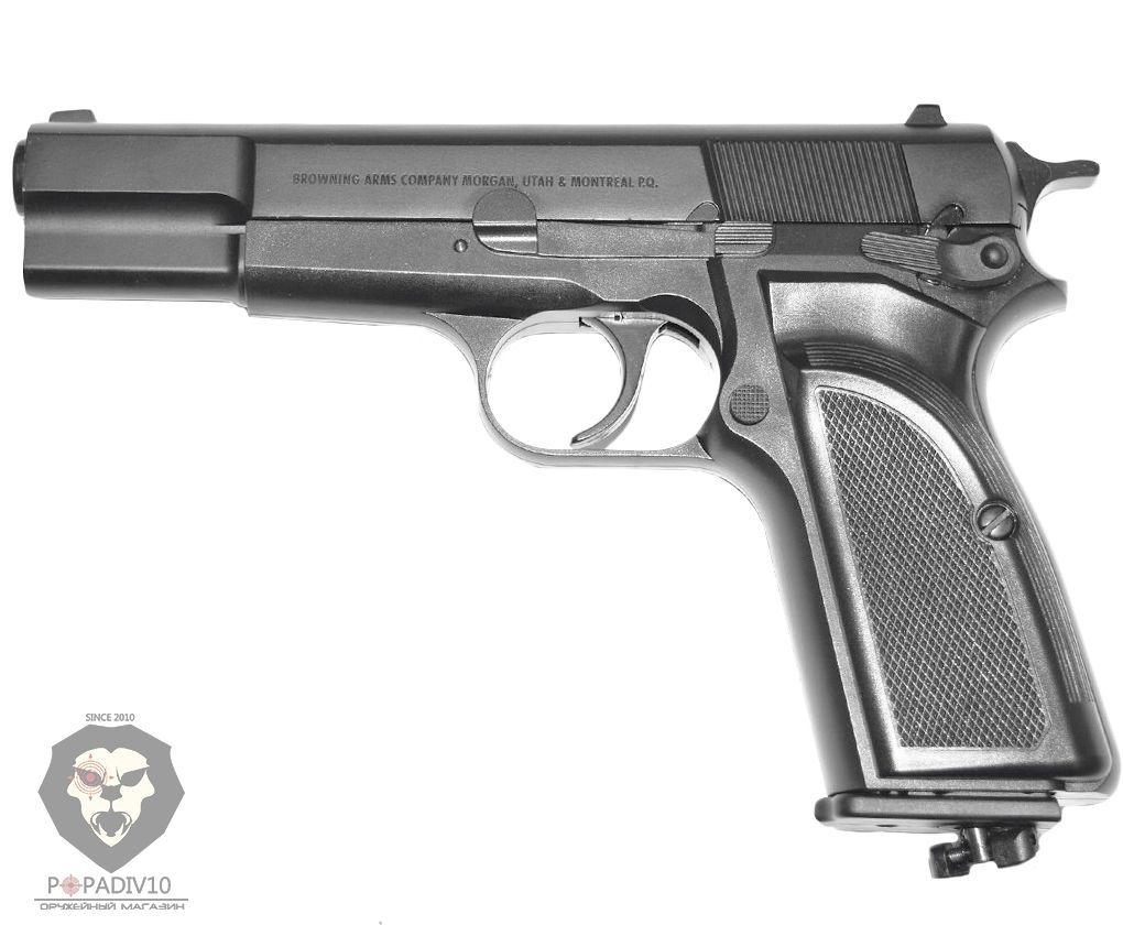 Пневматический пистолет Umarex Browning Hi Power Mark III