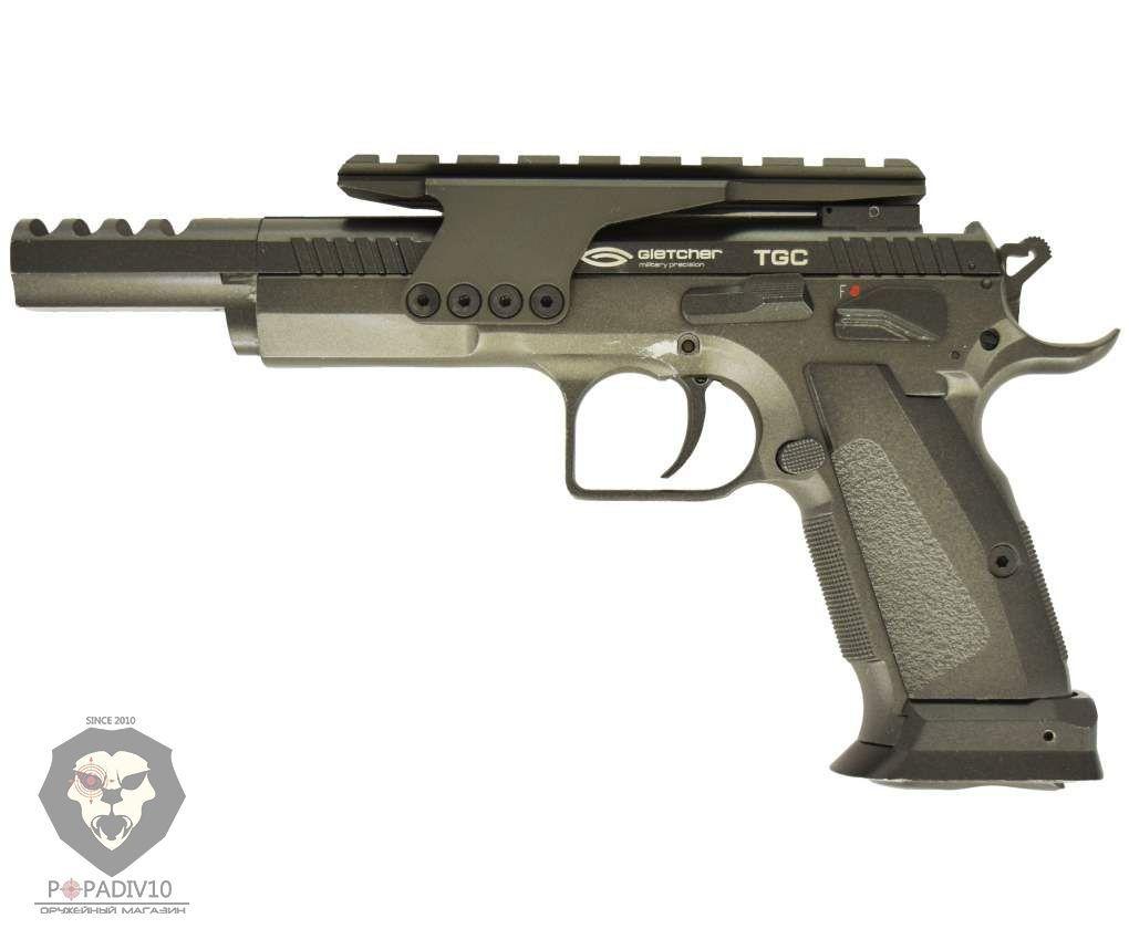 Пневматический пистолет Gletcher TGC