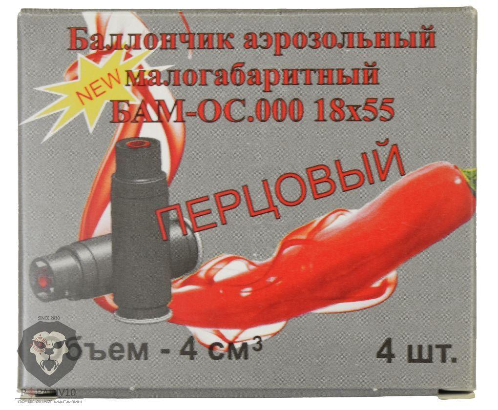 БАМ Премьер перцовый (18 х 55 мм)