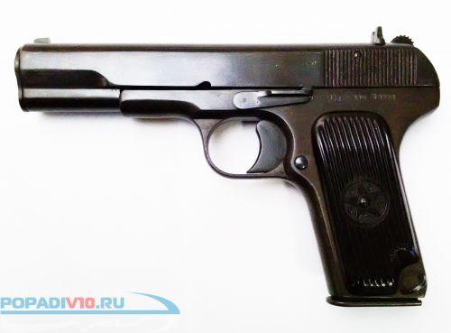 Макет Пистолета ТТ-УЧ (ММГ ТТ)