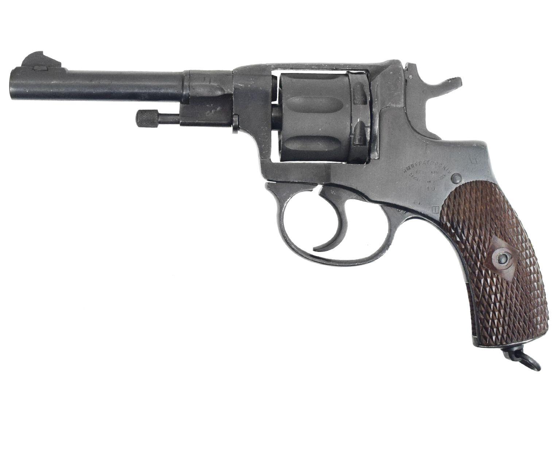 Макет пистолета Наган Учебный (списанный)