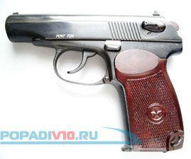 Макет пистолета Макарова Учебный (ММГ ПМ)