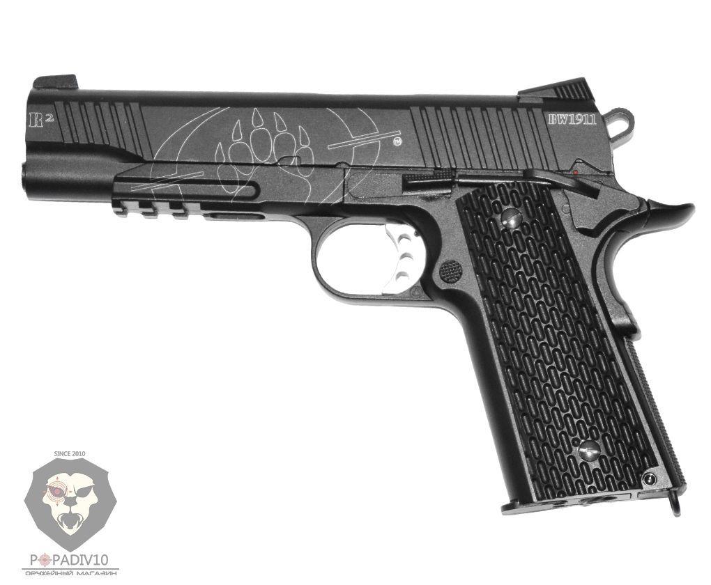 Пневматический пистолет Swiss Arms BW1911 R2