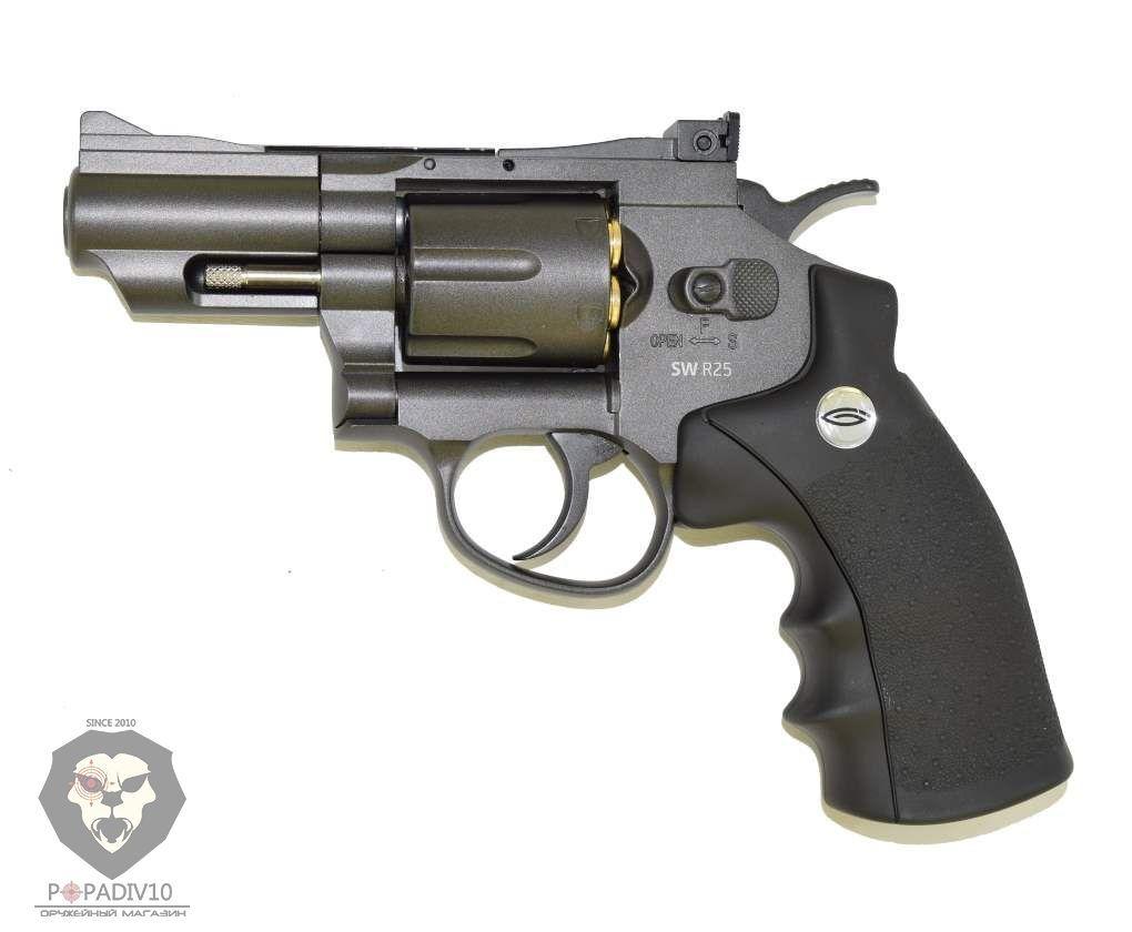 Пневматический пистолет Gletcher SW R25 (black)