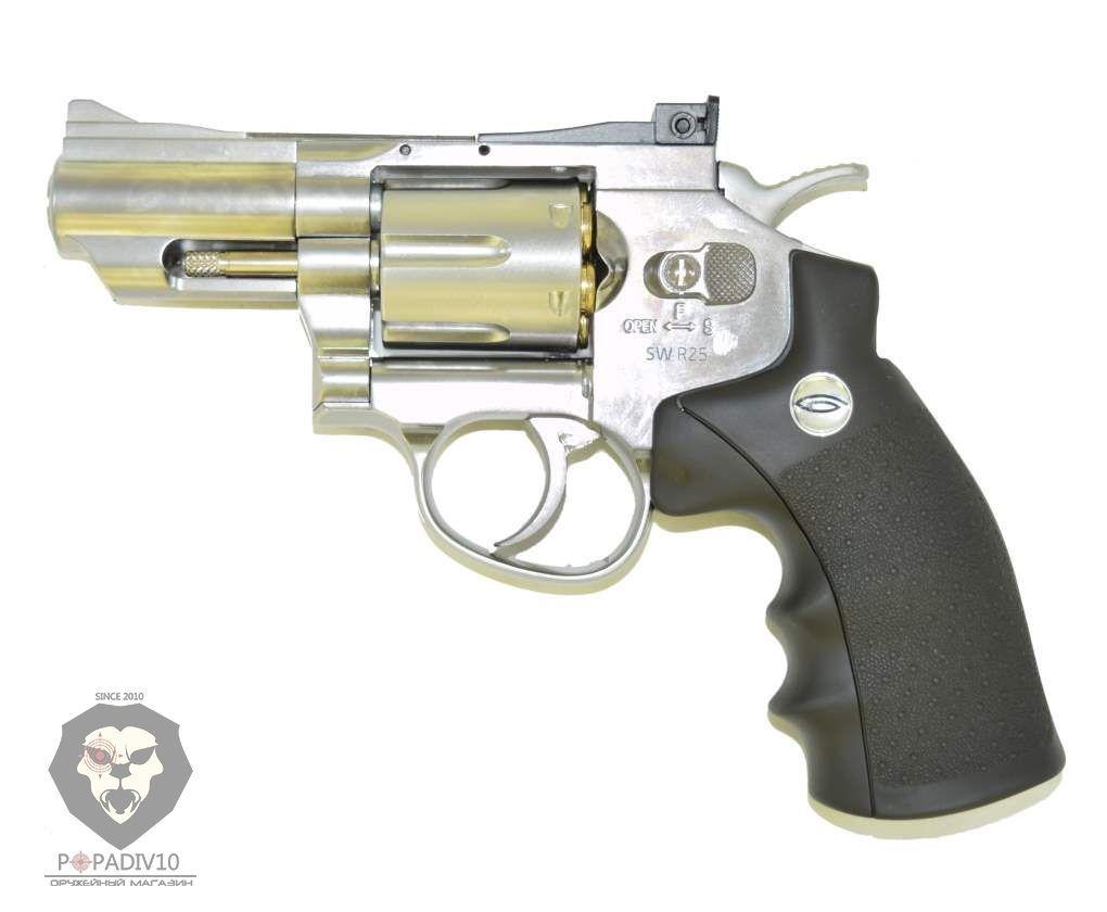 Пневматический пистолет Gletcher SW R25 (silver)