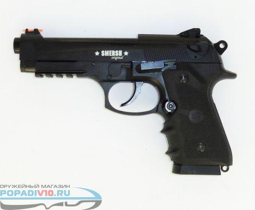 Пневматический пистолет Smersh H9
