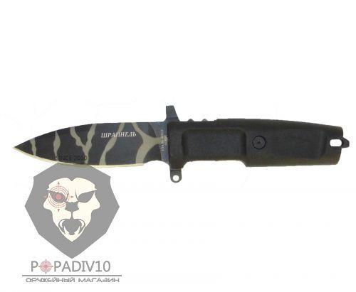 Нож Шрапнель (Pirat T908)
