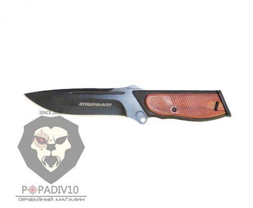 Нож Легенда Вальтер (Pirat VD87)