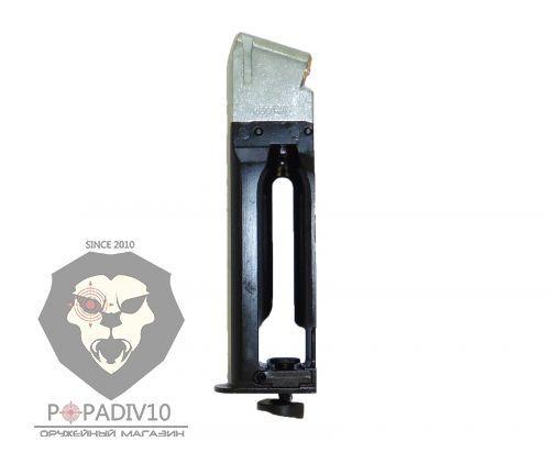 Запасной магазин (обойма) для Umarex Colt Special Combat