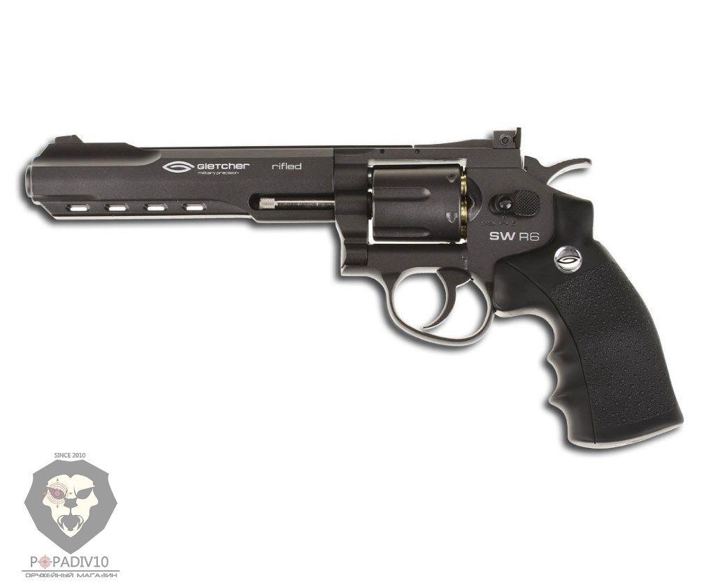 Пневматический револьвер Gletcher SW R6