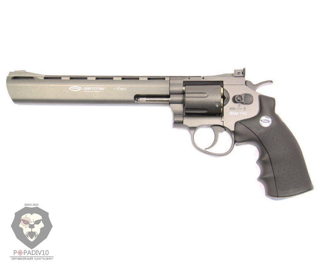 Пневматический пистолет Gletcher SW R8 Silver