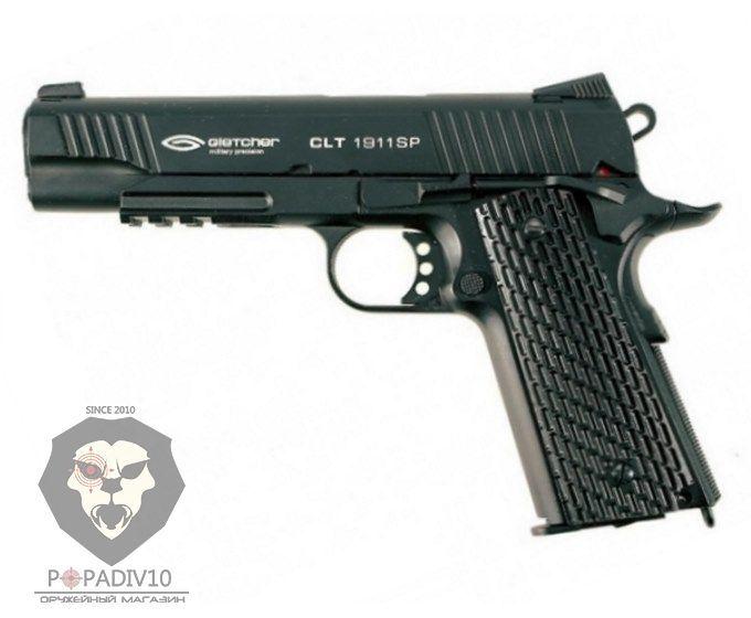 Пневматический пистолет Gletcher CLT 1911 SP (Colt)