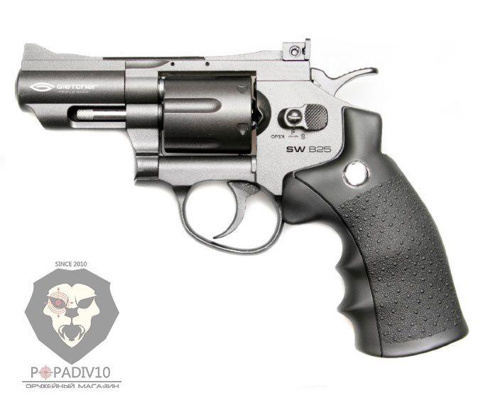 Пневматический револьвер Gletcher CLT B25 Silver
