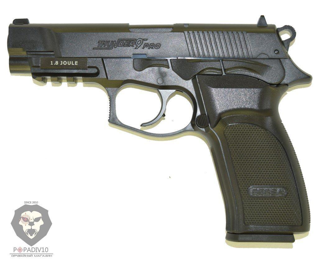 Страйкбольный пистолет ASG Bersa Thunder 9 Pro 6 mm