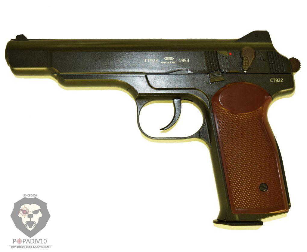 Пневматический пистолет Gletcher GLST51 (blowback АПС)