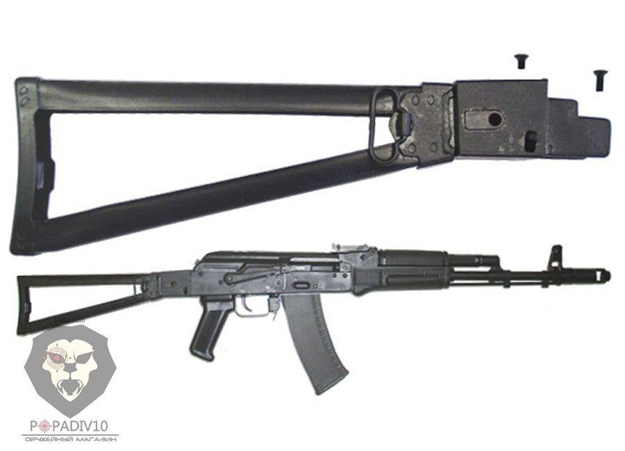 ММГ АК-74М складной полый приклад (Макет Автомата Калашникова)