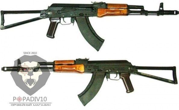 ММГ АК-103 складной приклад металлическая рамка, деревянные цевье и накладка,бакелитовая рукоять без приц. планки