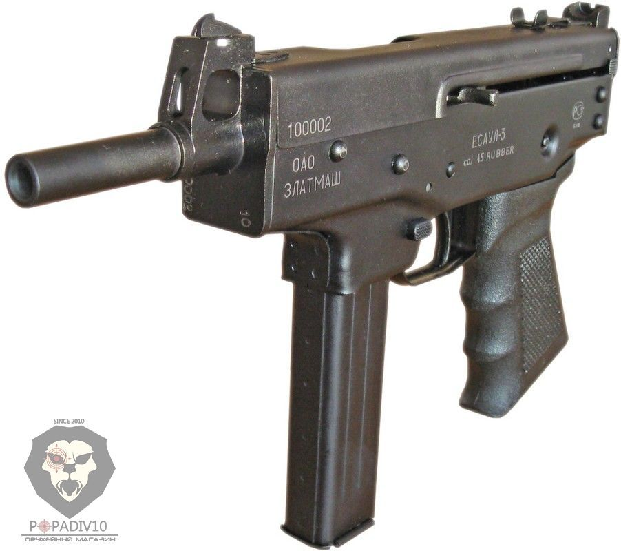 Макет ПП Клин (ММГ, пистолет-пулемёт Кедр)