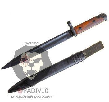 Макет Штык-нож сувенирный к АВТ ММГ (автоматическая винтовка Токарева)