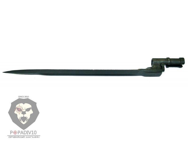 ММГ Экспериментальный Штык к винтовке Мосина Р56, Выпускался в блокадном Ленинграде с 1941-1944гг.