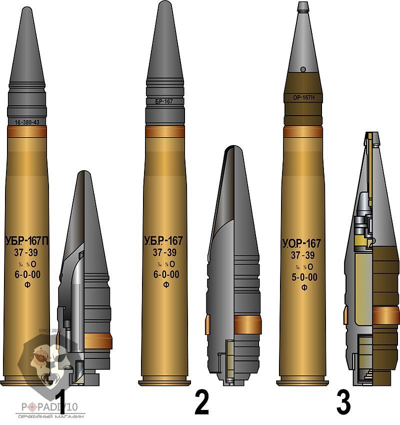 Патрон учеб.- трениров. 37 мм. (к зенитной установке образца 37г.) год выпуска 1942г.