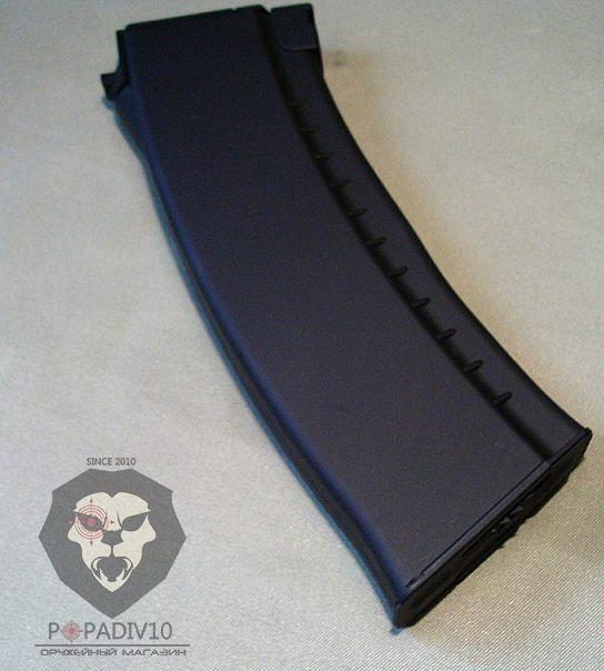 ММГ магазин АК74, АК74М, АК105 5,45мм черный пластик
