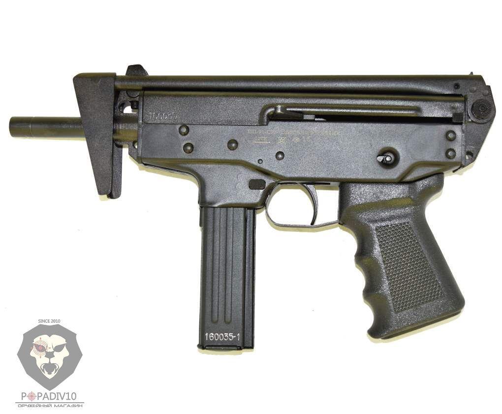 ПП 91 СХ пистолет пулемет Кедр (охолощенный)