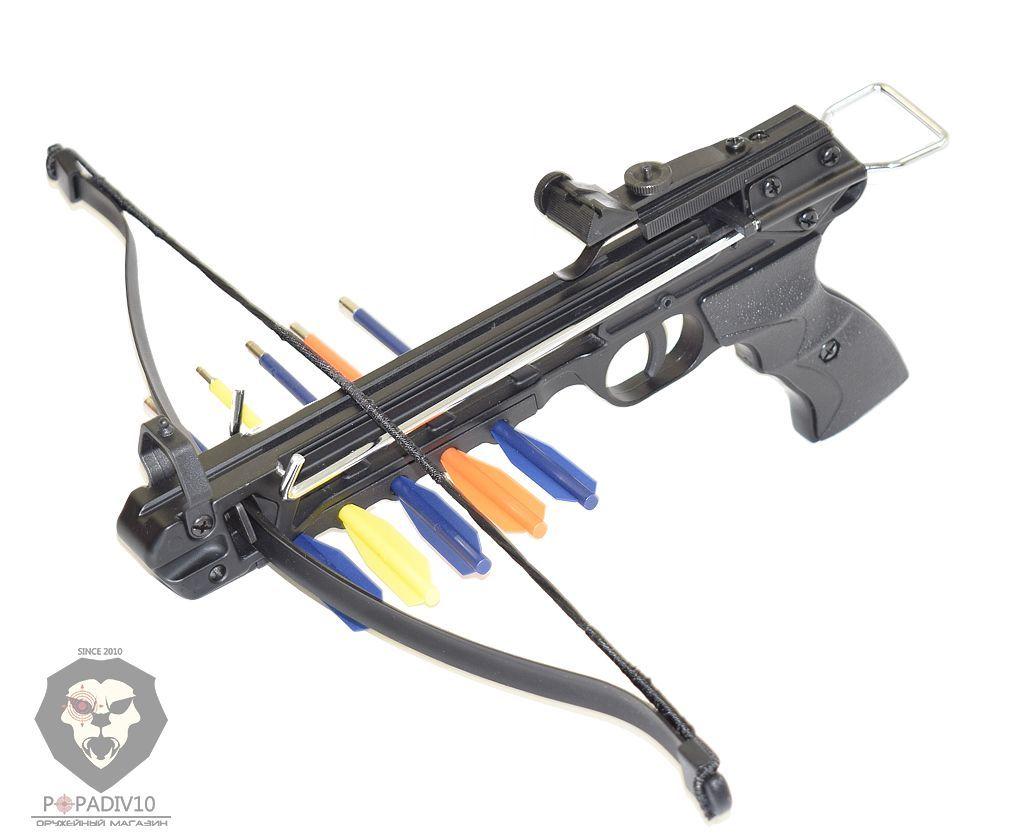 Арбалет-пистолет MK-50A2 (алюминиевый корпус, 22 кгс)