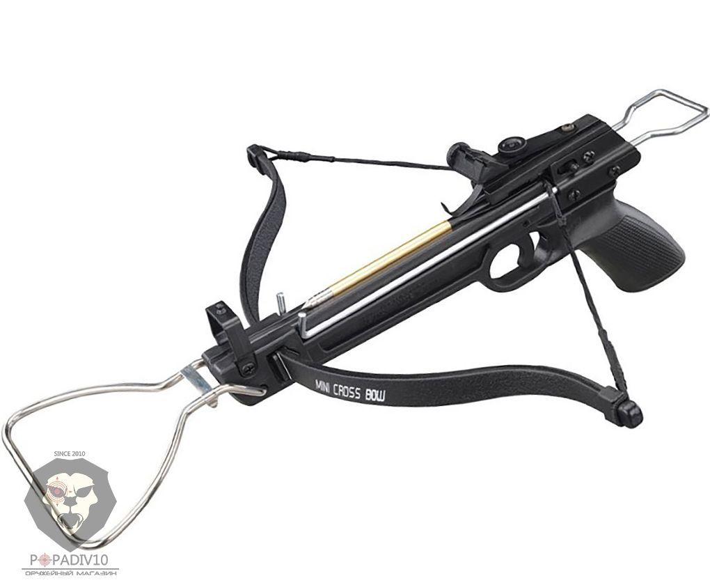 Арбалет-пистолет MK-80A1 (пластиковый корпус, 36 кгс)