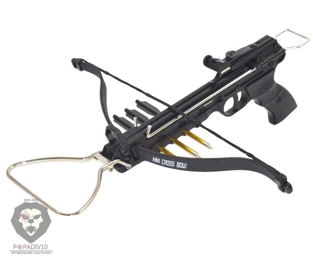 Арбалет-пистолет MK-80A3 (алюминиевый корпус, 36 кгс)