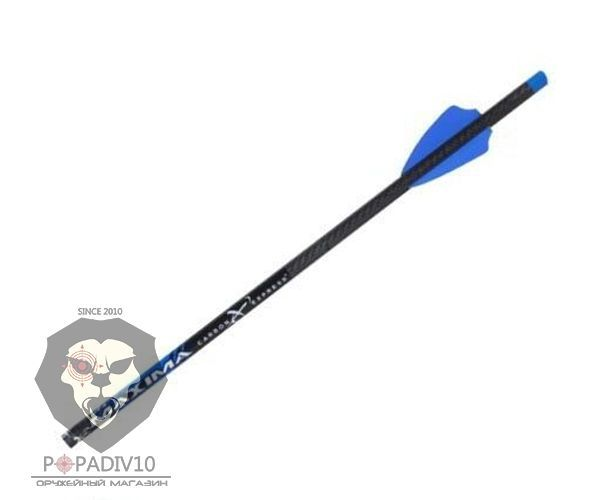 """Стрела арбалетная карбоновая CX Maxima Blue Streak 20"""""""